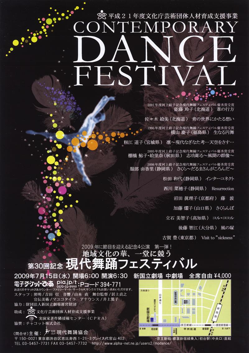 090715-festival1.jpg