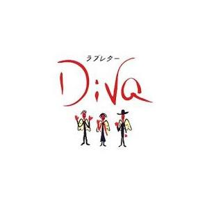 DiVa/ラブレタ