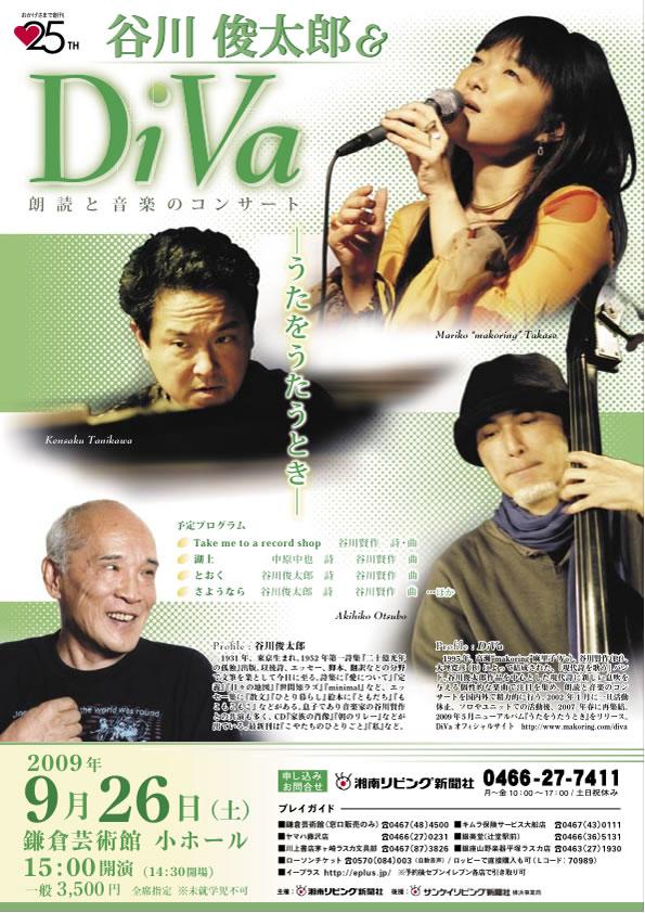 diva0926.jpg